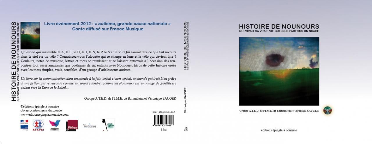 Histoire de Nounours